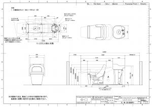 リラクゼーションシャンプーユニット RUBINO Ⅱ【BASIC-R】(日本製水栓金具セット)