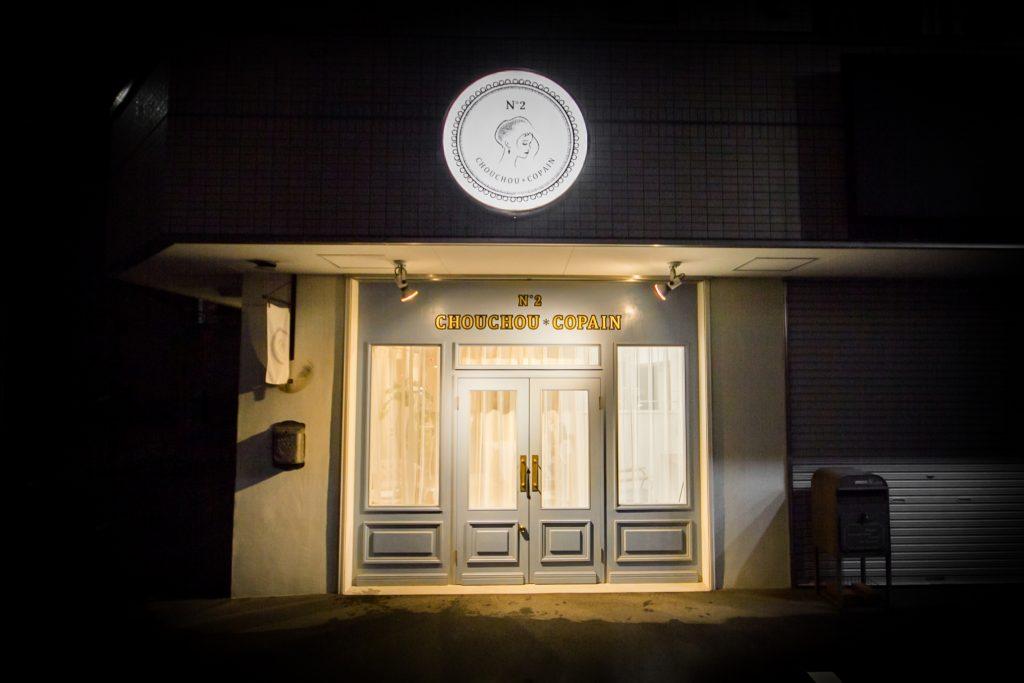 奈良 香芝 二上 N2 CHOUCHOUCOPAIN シュシュコパン 天王寺 美容室・美容院の新規開業・独立なら「一回で違いがわかる空間デザイン会社」BRIDGE DESIGN WORK'S ブリッジデザインワークスへお任せください 店舗 設計 内装 業者 外装 工事 空間デザイン 広告 集客 求人 人気 ローコスト 物件 激安 リノベーション リフォーム デザイナーズ カフェ 美容室施工 ハイセンス おしゃれ 新店舗 美容師 年収 失敗 成功 給料 儲かる 建築 坪単価 モルタル 求人 口コミ 人気 評判 大阪 京都 奈良 和歌山 神戸
